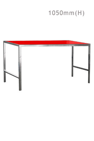 Barcelona Long Bar Table