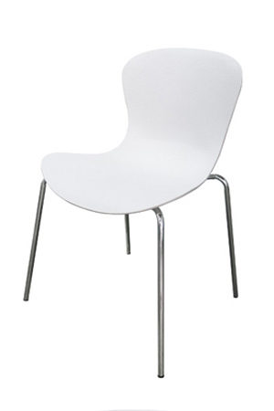 Replica Nap Chair