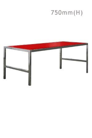 Barcelona Long Table