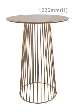 Replica Birdcage Bar Table