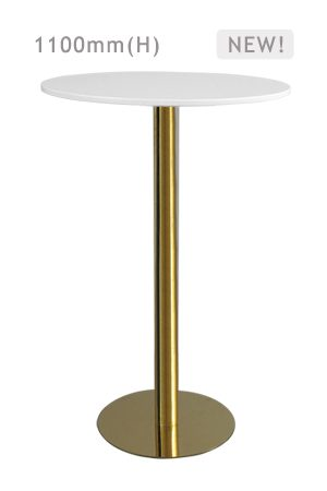 Cooper High Table Gold