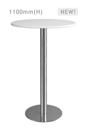 Cooper High Table Silver