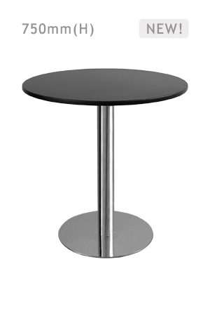 Cooper Round Table Silver
